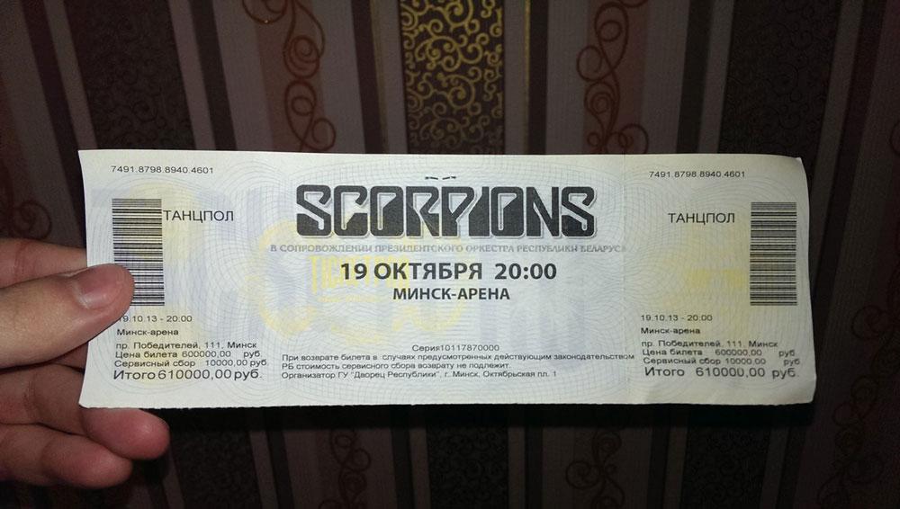 Scorpions в Минске 19.10.2013